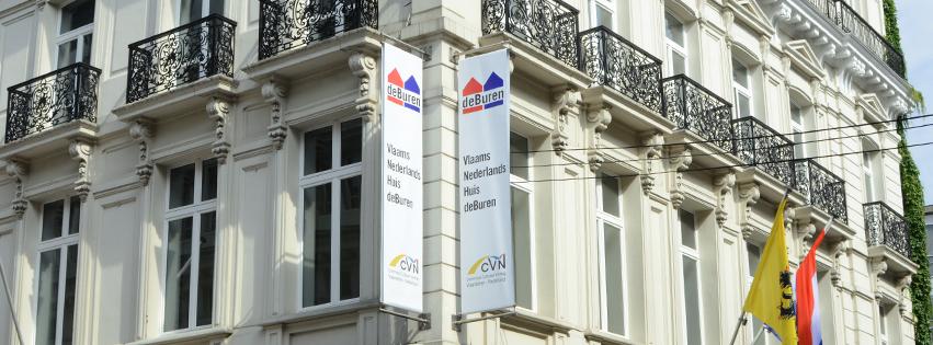 Vlaams-Nederlands Huis deBuren