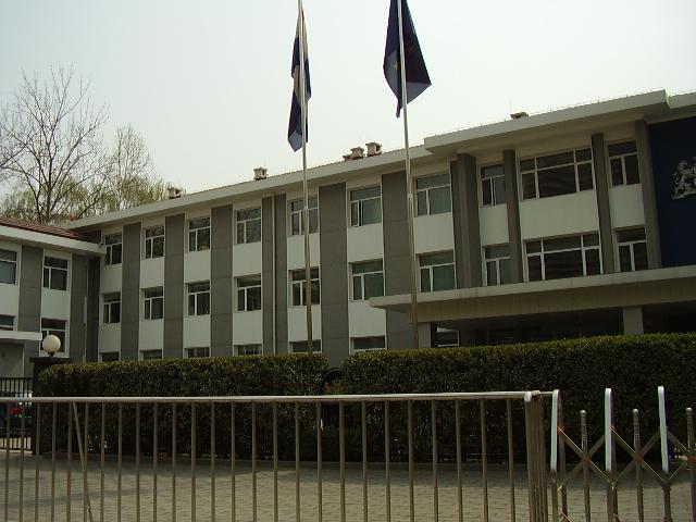 nederlandse-ambassade-china-bejing.jpg